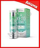 Keto Guru шипучие таблетки для похудения, новинка, фото 6