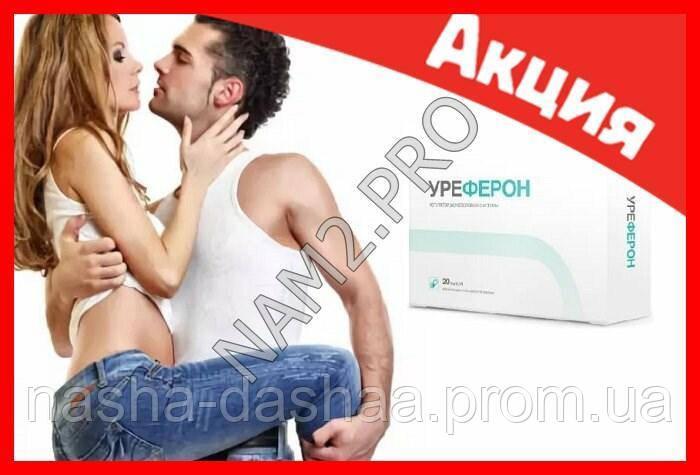Уреферон - Капсулы от простатита, гарантия избавления