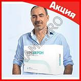 Уреферон - Капсулы от простатита, гарантия избавления, фото 4