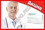 Уреферон - Капсулы от простатита, гарантия избавления, фото 7