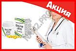 BioLine Ultra - Капсулы для похудения (Биолайн Ультра), фото 4
