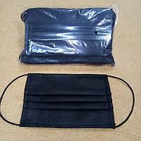 Маска защитная медицинская для лица (чёрная , трехслойная), фото 1