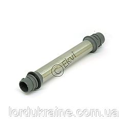 Штанга 89659 ММР220 для ручних міксерів Robot Coupe