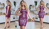 """Облегающее клубное мини-платье """"Карамель"""" с напылением (большие размеры)"""