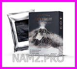 Bentolit Растворимый напиток для похудения с вулканической глиной, фото 3