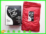 Black Latte - Угольный Латте для похудения (Блек Латте) коробка, фото 2