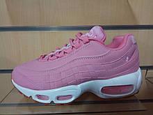 Женские кроссовки в стиле Air Max 95 розовые
