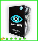Crystal Eyes - Капсулы для восстановление зрения (Кристал Айс), фото 2