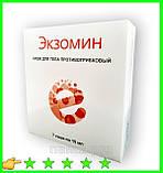 Экзомин - Крем от грибка стоп и ногтей (Exomin), фото 2