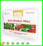 Anti Diabet Max - Капсулы от диабета от HEALTH collection (Анти Диабет Макс), фото 2