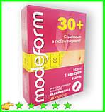 ModeForm 30+ - Капсулы для похудения (МодеФорм 30+), фото 2