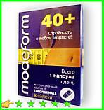 ModeForm 40+ - Капсулы для похудения (МодеФорм 40+), фото 3