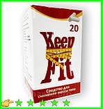 KeepFit - Капсулы для похудения (КипФит), фото 2