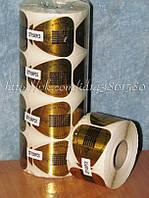 Формы широкие для наращивания ногтей (золотые), 500 шт.