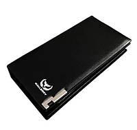 Кошелек Wallerry SW002 Черный | Мужской кошелек-портмоне