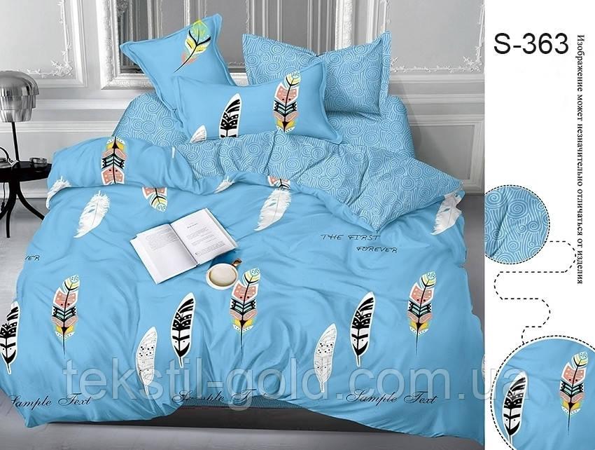 2-спальный комплект постельного белья с компаньоном S363 ТМ TAG сатин хлопок ФОТО