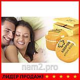 Крем ЗДОРОВ от простатита, очень эффективный, фото 2