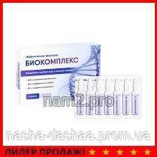 Средство для похудения Биокомплекс, экспресс похудение