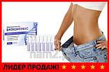 Средство для похудения Биокомплекс, экспресс похудение, фото 2