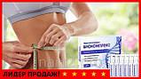 Средство для похудения Биокомплекс, экспресс похудение, фото 6