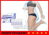 Средство для похудения Биокомплекс, экспресс похудение, фото 7