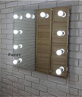 Зеркало с подсветкой Крис на 10 ламп, для дома, салона красоты, магазина