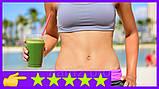 Детоксикационный коктейль для похудения, на натуральных травах, фото 7