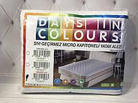 Защитный  водонепроницаемый наматрасник Days in colours 100 на 200 Турция