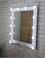 Зеркало с подсветкой Мики на 12 ламп, для дома, салона красоты, магазина
