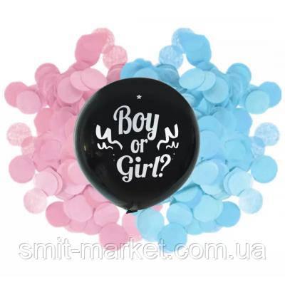 """Шар-сюрприз для определения пола ребёнка """"Boy or Girl"""", фото 2"""