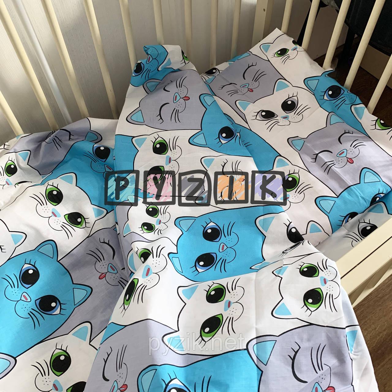 Постельный набор в детскую кроватку (3 предмета) Котики синие