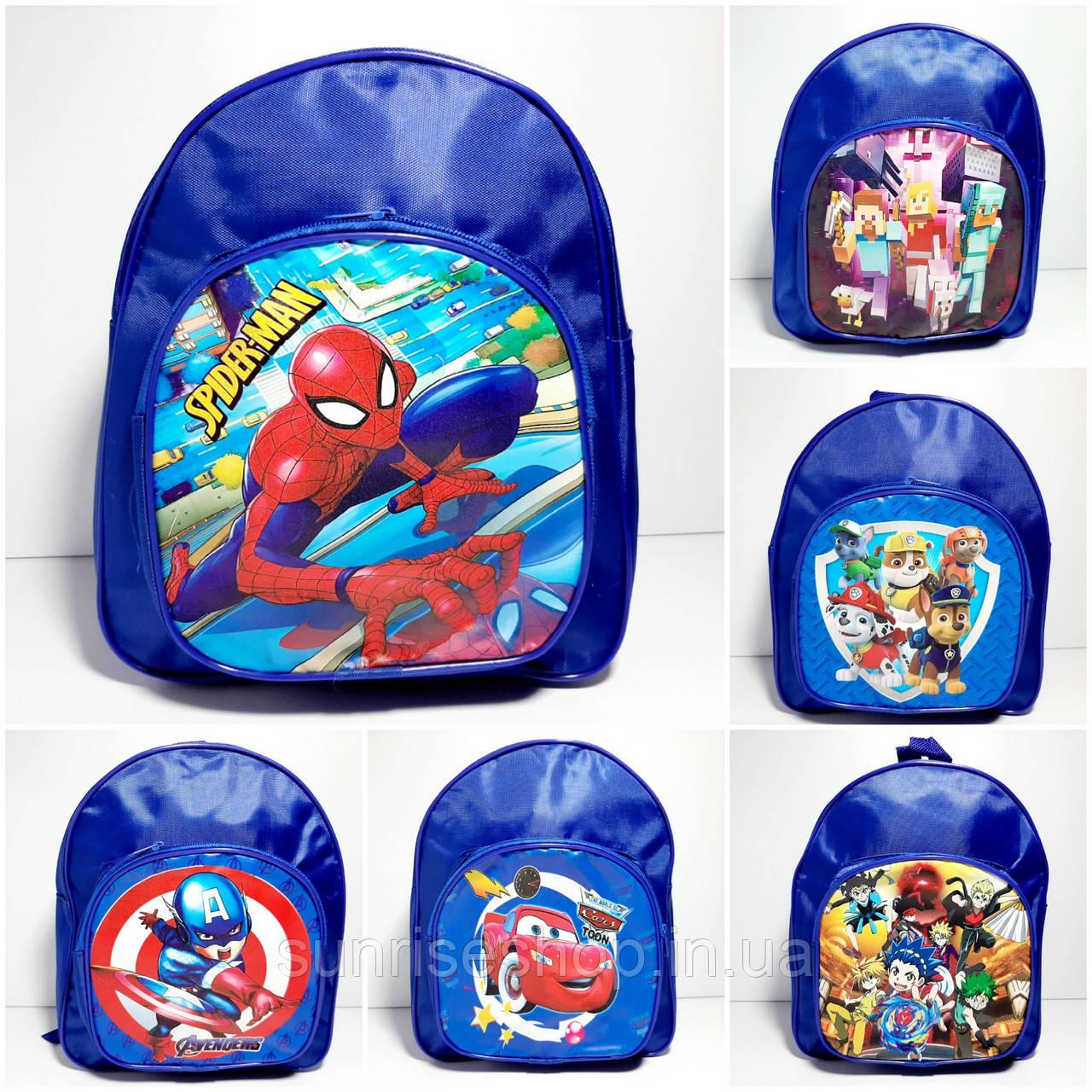 Рюкзак для мальчика Мультгерои купить оптом