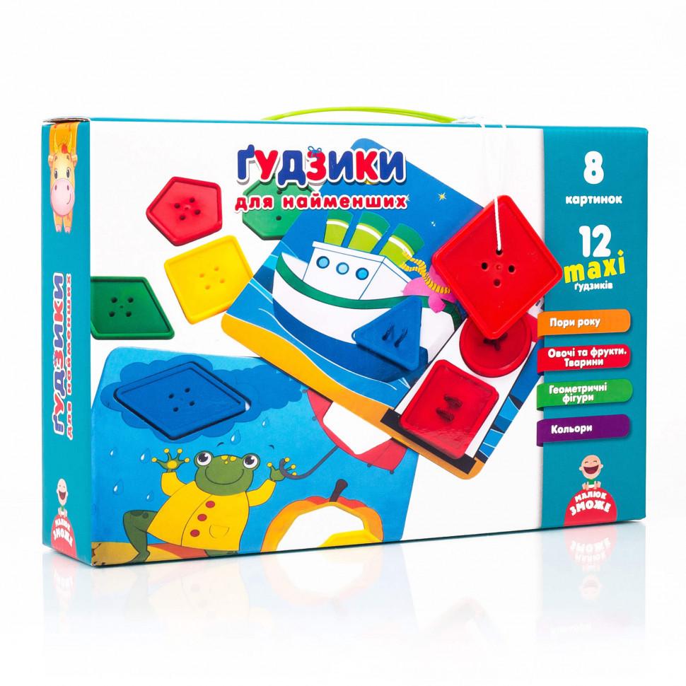 Игра с болтами Vladi Toys Парк развлечений для самых маленьких VT2905-04 укр