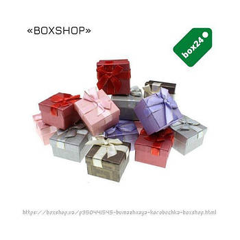 Бумажная коробочка BOXSHOP