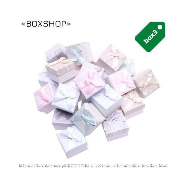 Ювелирная коробочка BOXSHOP