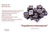 Коробочка ювелирная BOXSHOP, фото 3