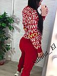 Женский вязаный костюм со штанами и принтом на кофте 710566, фото 7