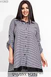 Коттоновая асимметричная рубашка в больших размерах трапецивидного кроя 115619, фото 4