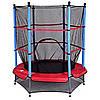 Детский батут Atlas Sport 140 см с защитной сеткой для детей (дитячий з захисною сіткою для дітей)