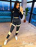 Женский брючный костюм с вставками светоотражения на штанах и с черным топом 6610572E, фото 2