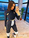 Женский брючный костюм с вставками светоотражения на штанах и с черным топом 6610572E, фото 5