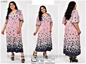 Женское платье Фабрика Моды 66 -70 размера №9545
