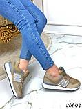 Очень крутые бежевые женские кроссовки, фото 2