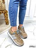 Очень крутые бежевые женские кроссовки, фото 4