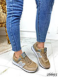 Очень крутые бежевые женские кроссовки, фото 5