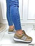 Очень крутые бежевые женские кроссовки, фото 7