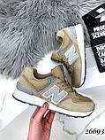 Очень крутые бежевые женские кроссовки, фото 6