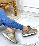 Очень крутые бежевые женские кроссовки, фото 8