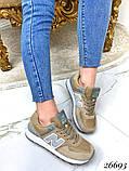 Очень крутые бежевые женские кроссовки, фото 9
