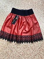 Детская юбка Ажур из эко-кожи с кружевом